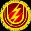 FSXU price logo