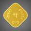 PAISA price logo