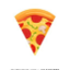 PIZZA price logo