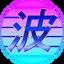 SAFENAMI price logo